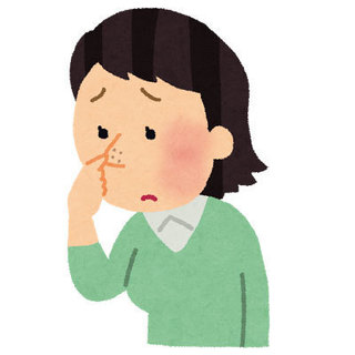 free-illustration-biyou-keana-irasutoya.jpg