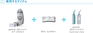 neck-decollete_item.jpg