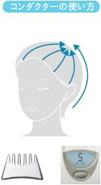 scalp_treatment3.jpg